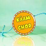 Kaam Chor Rakhi 2
