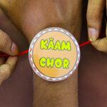 Kaam Chor Rakhi 4