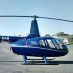 Chopper Joy ride (4)