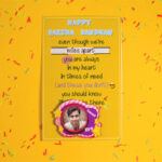 RakshaBandhan Greeting Card
